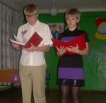Ведущие праздника  учащиеся 8 класса